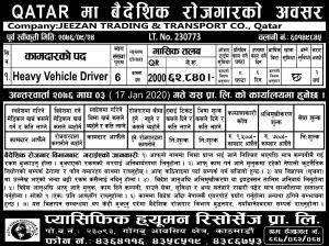 Qatar heavy driver demand for nepali
