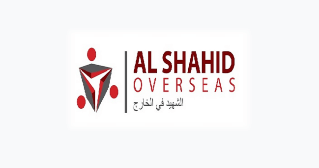 Al Shahid Overseas Pvt. Ltd.