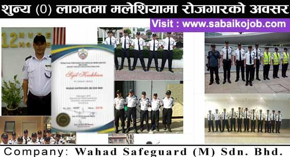 Wahad Safeguard | Malaysia