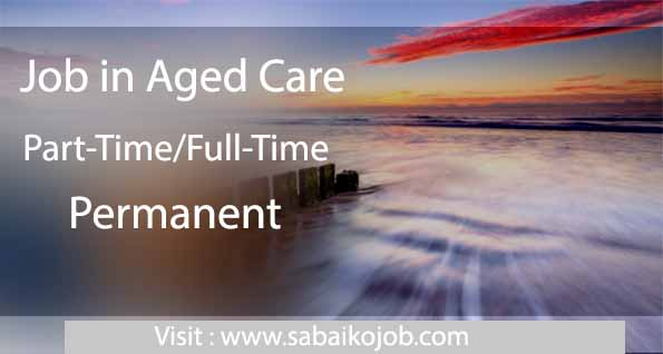 Cleaner needed for Part/Full time in aged care