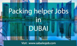Work as packing helper in Dubai