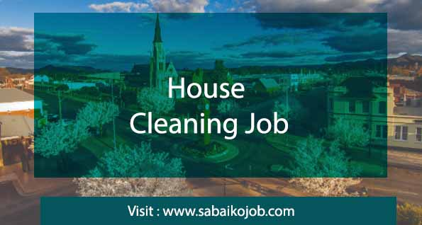 house cleaning work