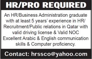 hr/recruitment/public relation officer required in qatar