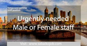Read more about the article Hiring Male or Female Staff for temporary job