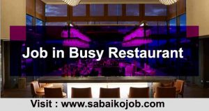 Read more about the article Hiring Cleaner,Waiter,Waitress