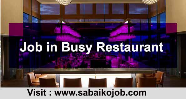 Hiring cleaner waiter waitress needed in busy restaurant