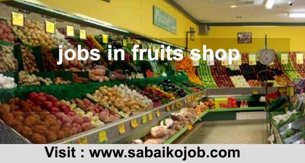 Job in Fruits Shop