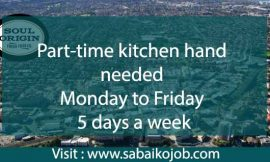 Kitchen hand needed for partime
