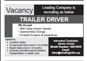 trailer driver needed in qatar