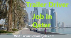 Read more about the article Job for Trailer Driver in Qatar