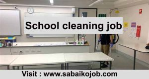 Read more about the article School Cleaner Needed in Perth