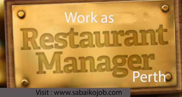 job for restaurant manager in perth metro area