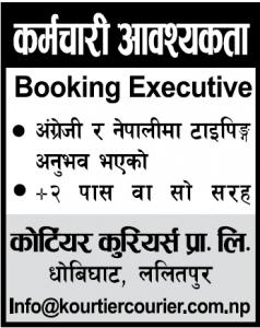 Booking Executive