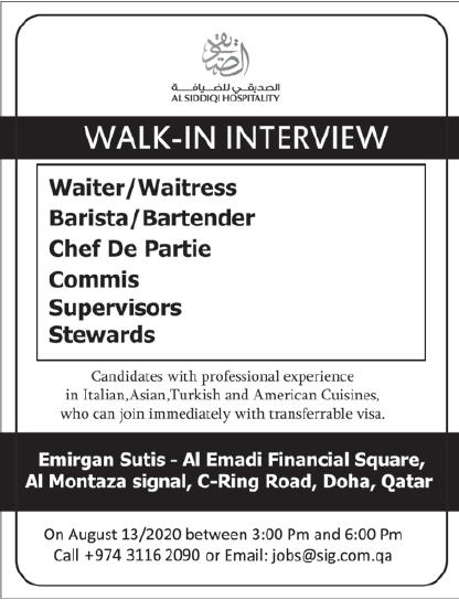 job in hospitality qatar