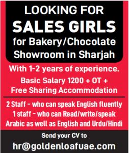 job for sales girls in sharjah