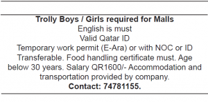 vacancy at mall of qatar