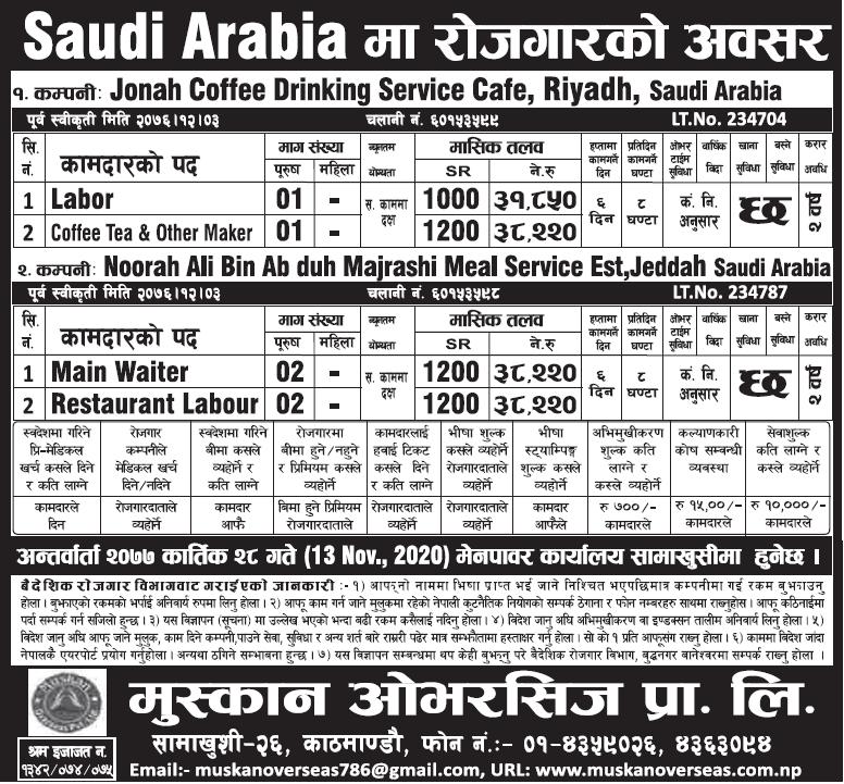 Saudi 234704