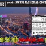 Al Rayan Enterprises Pvt. Ltd.