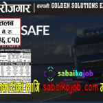 Driver for Saudi at Golden Solutions Excellence Est.