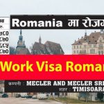 Earn up to Rs 82,685 in Romania