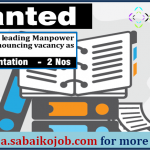 Documentation Officer for a Leading Manpower Agency