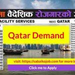NAUKRI NEPAL Recruitment Service Pvt. Ltd.