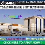 Lucky HR Solution Pvt. Ltd.