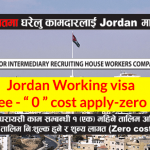 Apply Jordan for working without any fee ( zero cost)