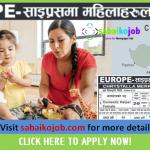 KATHMANDU INTERNATIONAL INCORPORATE PVT. LTD.