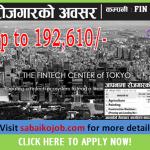 Palhi Overseas Pvt. Ltd.