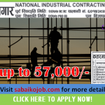 Vacancy at National Industrial Contracting Company, Qatar