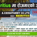Job Opportunity at Mauritius