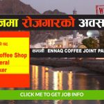 Waiter-Coffee Shop | Cook General | Syprup Maker | OMAN