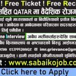 International Manpower Recruitment(P) Ltd