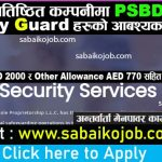 STARIS HR SERVICES PVT LTD