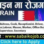 Easy Overseas Pvt.Ltd