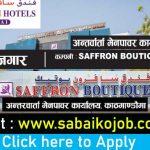 Sunsari Overseas Pvt. Ltd