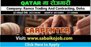 Read more about the article Carpenter Job in Qatar