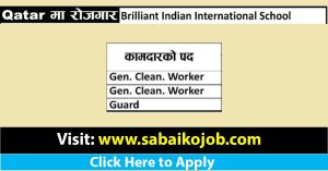 Read more about the article Gen Clean worker and Guard