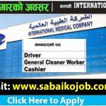 Mashareq International Overseas(P) Ltd