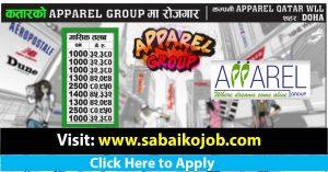 Read more about the article Job Vacancy at APPAREL QATAR WLL DOHA