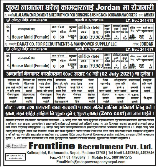 jobs in jordan