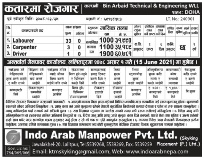 Bin Arbaid Technical & Engineering WLL Doha