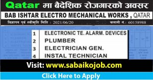 Read more about the article Job Vacancy at BAB ISHTAR ELECTRO MECHANICAL WORKS, QATAR