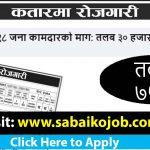 SAAN NEPAL PVT.LTD.