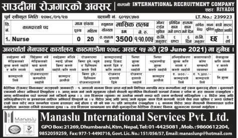 International Recruitment Company riyadh