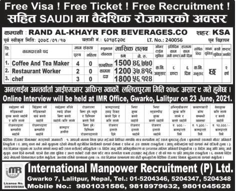 RAND AL-KHAYR FOR BEVERAGES.CO KSA