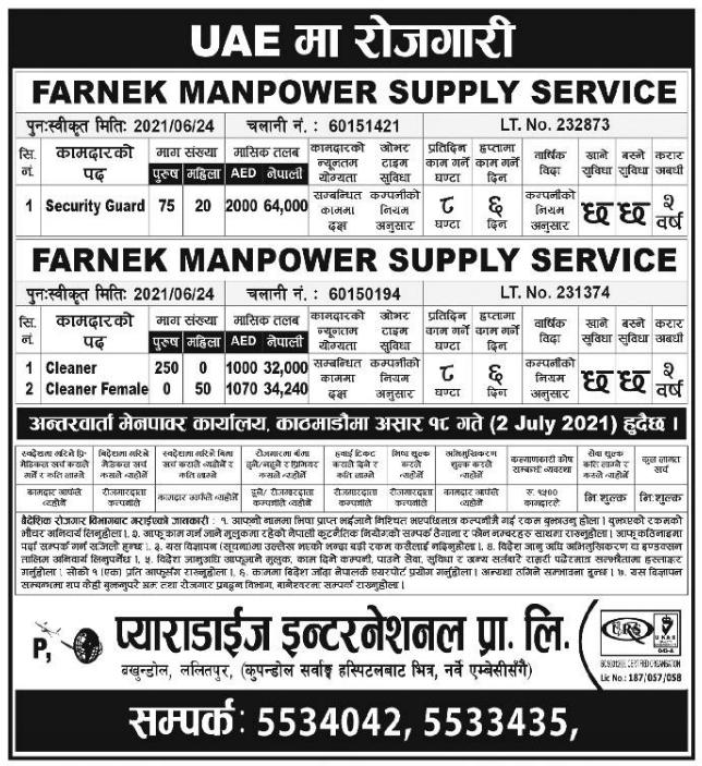 FARNEK MANPOWER SUPPLY SERVICE