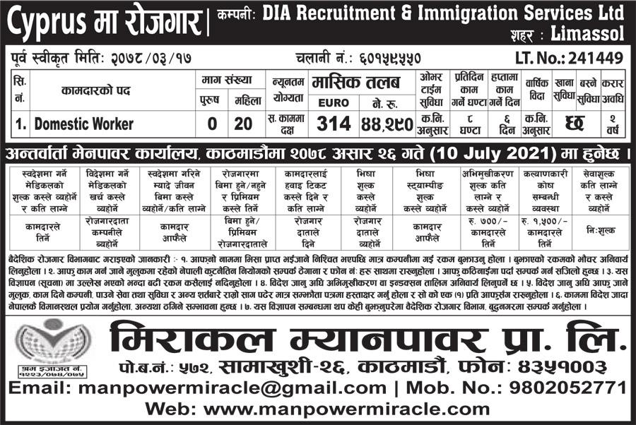 DIA Recruit & Immigration Services Ltd Limassol