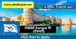 Read more about the article Job Opportunity in CYPRUS